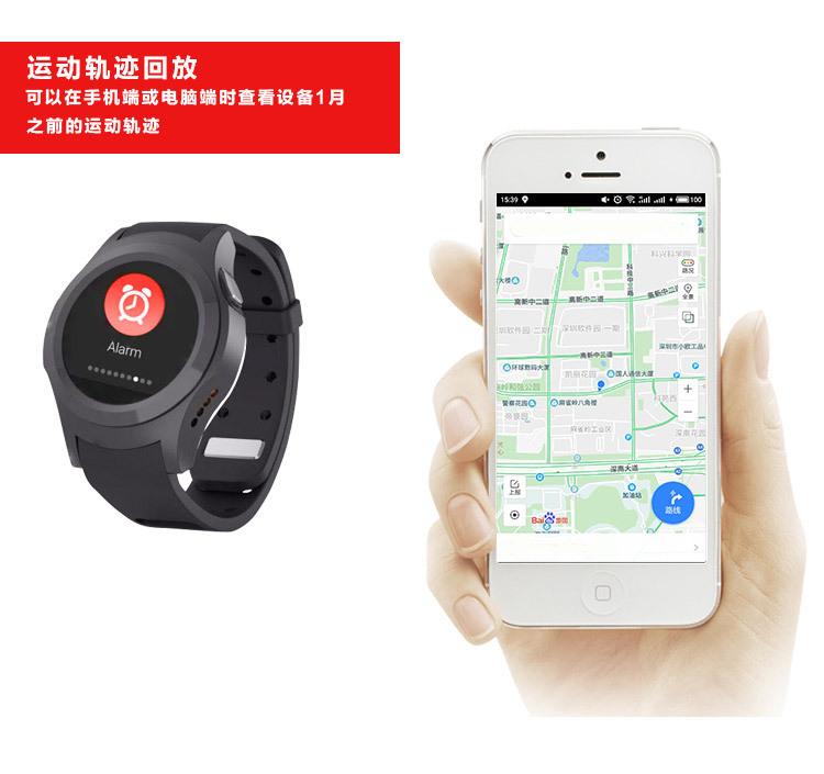 矫正手表ZG01